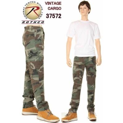 ROTHCO 37572 VINTAGE CARGO PANTS FATIGUES USA ロスコ バトルドレス 6ポケット ミリタリー カーゴパンツ アメリカ軍物ズボン