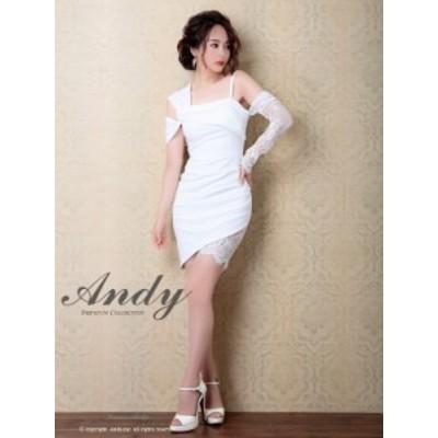 Andy ドレス AN-OK2201 ワンピース ミニドレス andyドレス アンディドレス クラブ キャバ ドレス パーティードレス