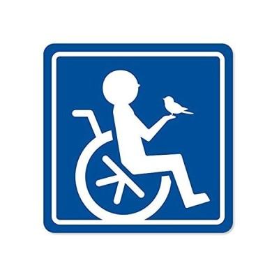 imoninn 障害者マーク マグネットタイプ 車いすサイン・福祉車両用 (青色)