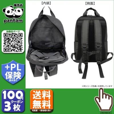 送料無料 L.R.M 10ポケット ダブルファスナースクエアリュック CMK19-0577 ブラック b03
