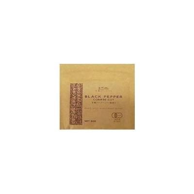 有機ブラックペッパー粗挽き ( 20g )/ N・HARVEST(エヌ・ハーベスト)