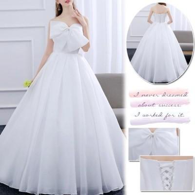 送料無料【S/M/L/XL/2XL】ウエディングドレス ウェディングドレス ロングドレス 大きいなリボン 締め上げタイプ プリンセス ウエディング ド
