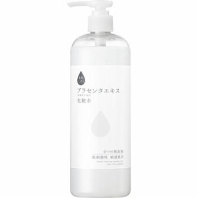 素肌しずく プラセンタエキス 化粧水(500ml)[保湿化粧水]