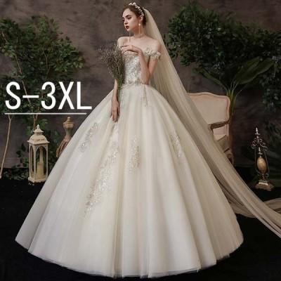 ウェディングドレス 演奏会 花嫁ドレス オフショルダー 編み上げタイプ プリンセスドレス レース