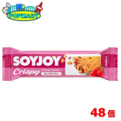 大塚製薬 ソイジョイクリスピー ミックスベリー 12個×4箱(計48本)soyjoy