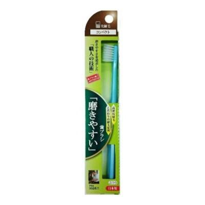 【×2本 メール便送料無料】ライフレンジ 磨きやすい歯ブラシ コンパクト先細 (SLT-02) 1本入 ※お色は選べません