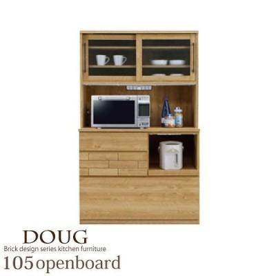 レンジボード 食器棚 キッチン 収納 幅105cm 完成品 木製 北欧 アウトレット価格 日本製 開梱設置無料