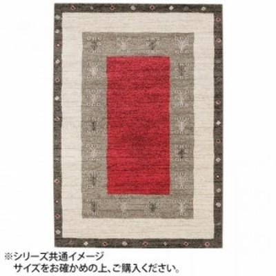 【送料無料】Prevell プレーベル ヴォルテ(133×195cm)カーペット 3306 R【生活雑貨館】