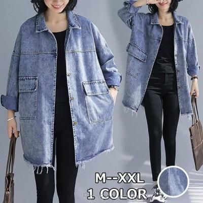 レディースジャケットコートデニムジャケット春夏ワイドデニムGジャン30代 可愛いジャケットアウターコート大きいサイズ トップス20代?40代