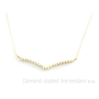 ダイヤモンド ネックレス 18金 イエローゴールドk18 ペンダント ゴールド ダイヤ 18k 0.1ct Vライン 華奢 シンプル レディース 人気