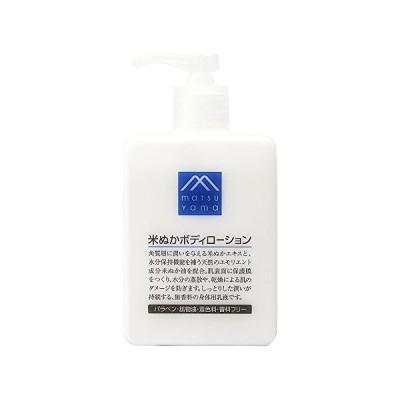 Mマーク(M-mark) 米ぬかボディローション リキッド・液体 300mL