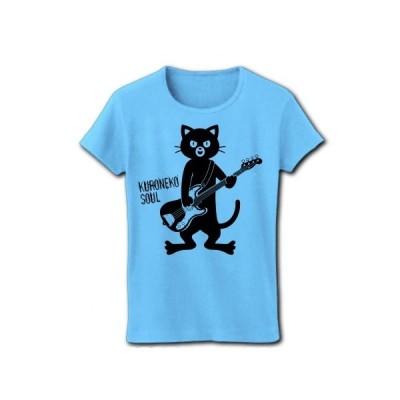 黒猫SOUL♪(ベース) リブクルーネックTシャツ(ライトブルー)