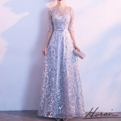 韓国 パーティードレス ロング 袖あり レース ワンピース ワンピドレス 結婚式 二次会 秋冬 お呼ばれ 20代 30代 40代