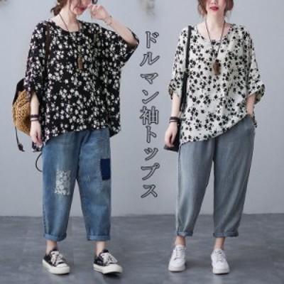 トップス シャツ tシャツ 大きいサイズ ドルマンスリーブ 花柄 体型カバー 7分袖 ゆったり シフォン 薄手 花柄シャツ 夏 春 カジュアル