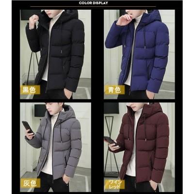 中綿ジャケット ブルゾン 厚着 アウター 外套 男 ウエア 保温 防風 防寒 カジュアル ダウンジャケット 送料無料 メンズ
