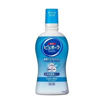[花王]薬用ピュオーラ 洗口液 クリーンミント 420ml