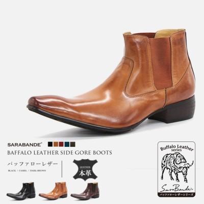 ZealMarket SARABANDE サイドゴアビジネスブーツ ブラウン 27.0cm~ メンズ