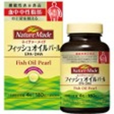 ネイチャーメイドフィッシュオイル(EPA/DHA)パール180粒[大塚製薬ネイチャーメイドEPA]