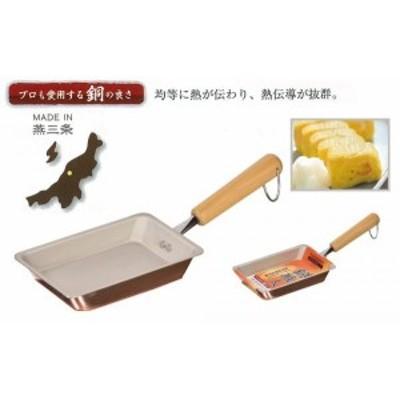 送料無料 パール金属 HB-1377 銅職人 お弁当用玉子焼