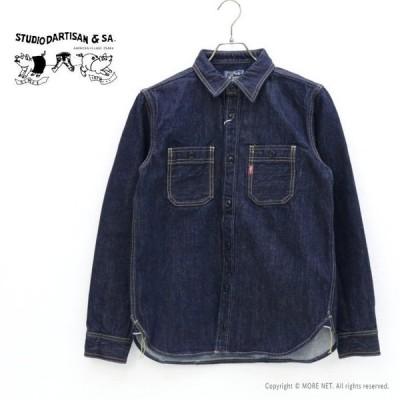 ステュディオ・ダルチザン STUDIO D'ARTISAN 14ozデニムワークシャツ D5335 メンズ 日本製 長袖 2021秋冬