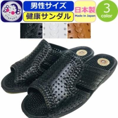 コンフォートサンダル メンズ お多福 オタフク いきいきマーク2 健康サンダル 磁気付 軽量  ヘップサンダル 前空き 日本製 靴 つっかけ