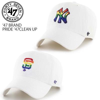 47BRAND ヤンキース ジャイアンツ フォーティーセブン ブランド クリーンナップ キャップ 浅め PRIDE 47 CLEAN UP CAP 帽子 yankees GIANTS ラウンドバイザー