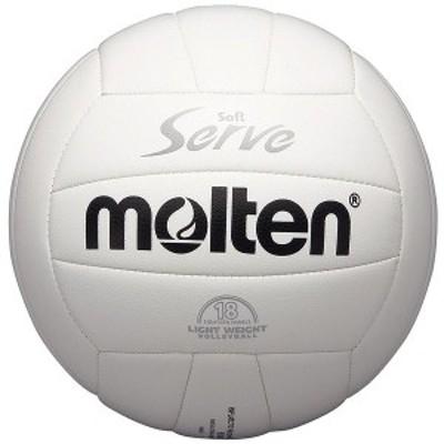 モルテン(Molten) バレーボール4号球 ソフトサーブ 軽量 白 EV4W