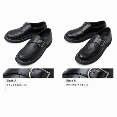 ビジネスシューズ メンズシューズ 紳士靴 メンズファッション 靴 glabella グラベラ 拘りシルエット モンクストラップ ドレスシューズ