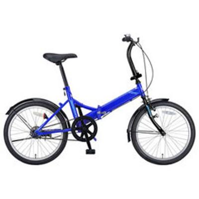 キャプテンスタッグ 折りたたみ自転車 20インチ シングルギア(ブルー) CAPTAIN STAG CUENTO(クエント)FDB201 YG-0324 【返品種別B】