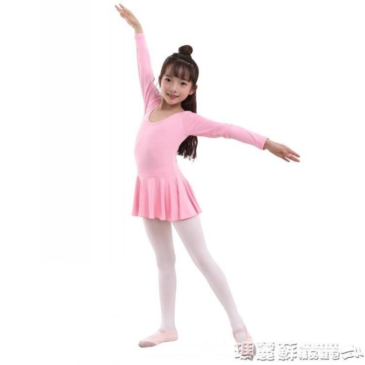 女童絲襪 4雙兒童絲襪薄款夏季女童連褲襪純棉寶寶打底褲襪子白色舞蹈襪練功體  瑪麗蘇