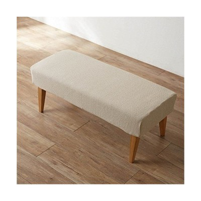 [ベルメゾン] 椅子カバー 撥水 綿混 フィット チェアカバー アイボリー 座面カバー 2枚