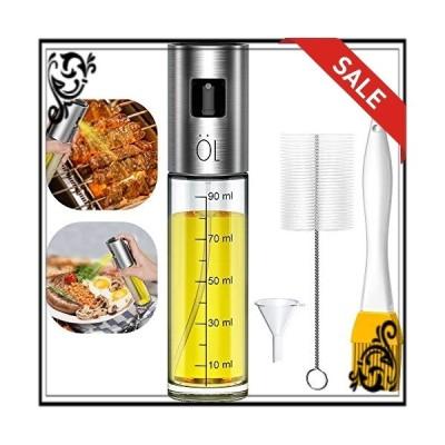 オイルスプレー Fohil オイルボトル 100ml オイルミスト 霧吹き ガラス製 目盛り付き油/醤油/酢適用