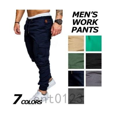 ジョガーパンツ メンズ イージーパンツ 無地 柄 黒 アンクルパンツ カジュアルパンツ ボトムス