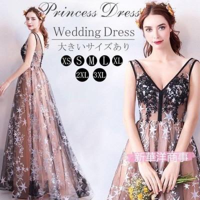 パーティードレス ロングドレス 演奏会 vネック ノースリーブ パーティドレス 刺繍 短トレーン 大きいサイズ 二次会ドレス 結婚式 ドレス ワンピース お呼ばれ