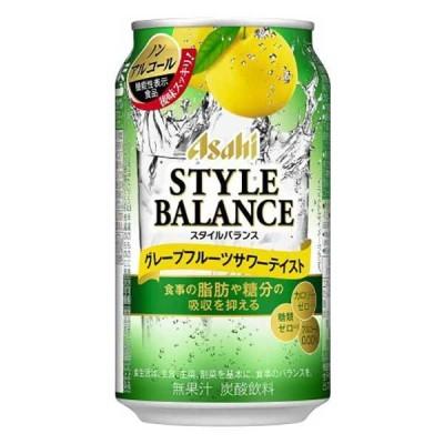 アサヒ スタイルバランス プラスグレープフルーツサワーテイスト 缶 350ml x 24本 ケース販売 アサヒビール 日本 飲料 49727