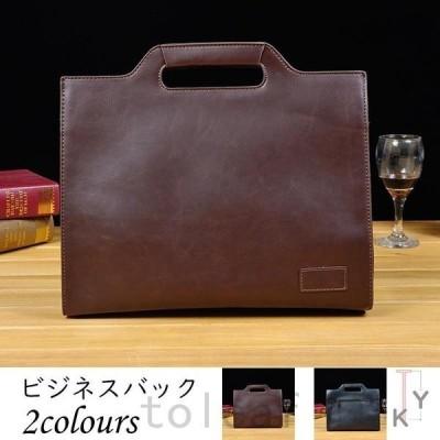 ビジネスバックメンズハンドバッグ大容量A4トートバッグ鞄リクルートバッグ就活ショルダーカバンギフト