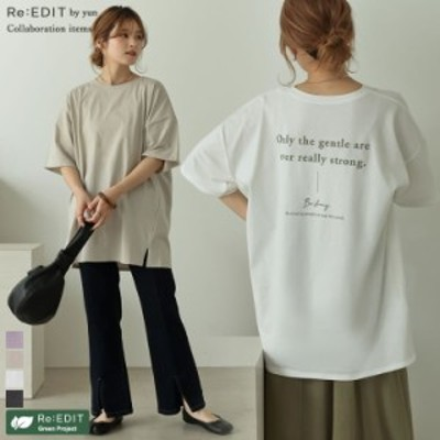 USAコットンバックプリント半袖Tシャツ