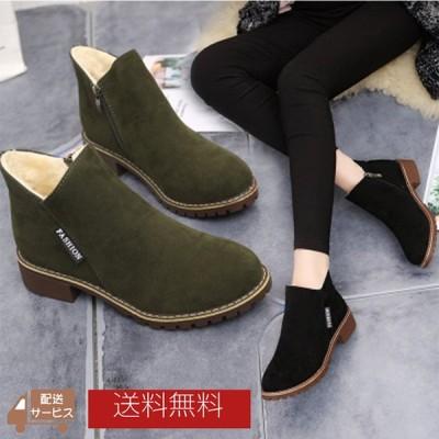 ショートブーツ 太ヒール ブーツ レディース靴 ショート シンプル ブーツ スエード ジップアップ シューズ 無地 定番 美脚 秋冬 新入荷