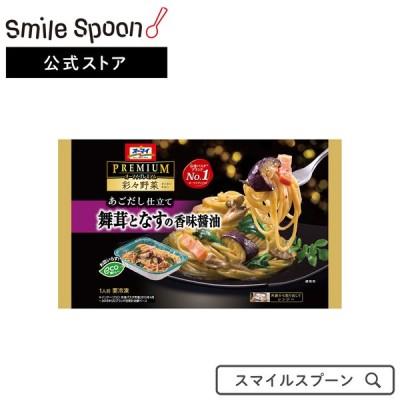 冷凍 オーマイプレミアム 舞茸となすの香味醤油 260g