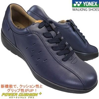 YONEX ヨネックス パワークッション SHW-MC92 ネイビーブルー 3.5E メンズ ウォーキングシューズ スニーカー 紐靴 サイドファスナー サイ