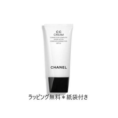 シャネル クリーム CHANEL 日本限定色 CC クリーム N 21 ベージュ下地 正規ギフトラッピング無料 ファンデーション 日焼け止めSPF 50/PA+++