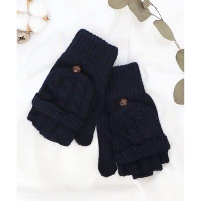 手袋 2way ウールニットかぶせ付き 指抜き手袋