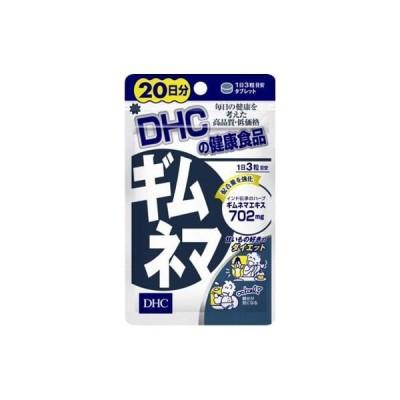 DHC ギムネマ 60粒
