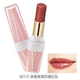 櫻花光感4D唇膏(磚紅色)