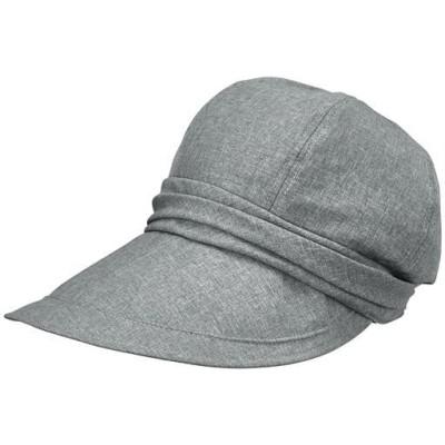 21機能で小顔に見える遮熱遮光UVキャスケット帽子<美活計画>/グレー