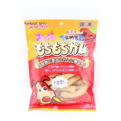 九州ペットフード おいしい もちもちガム お芋入り 100g
