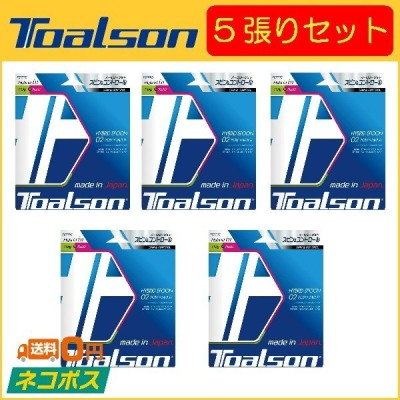 TOALSON トアルソン HYBRID SPOON 02 POLY×MULTI ハイブリッドスプーン 02 ポリ・マルチ 7430225 5張りセット  硬式テニス用ガット