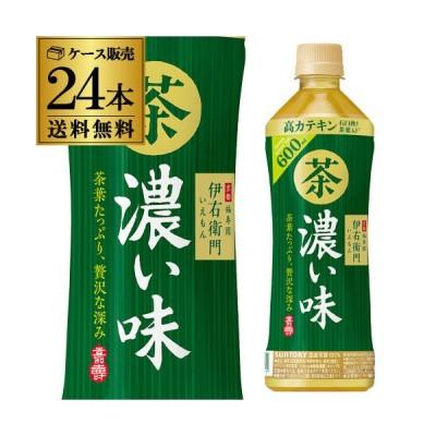 送料無料 サントリー 伊右衛門 緑茶 濃い味 600ml×24本 1ケース ペットボトル お茶 濃茶 PET 長S