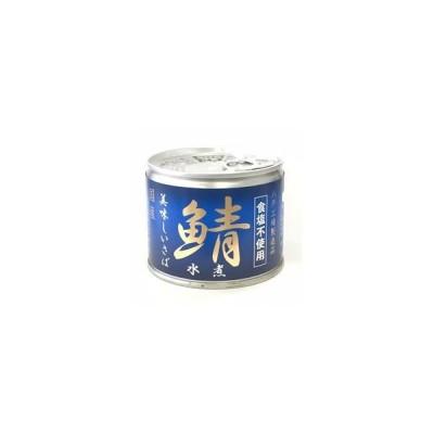 伊藤食品 美味しい鯖 水煮 食塩不使用 缶詰 190g【24缶セット】 目安在庫=△