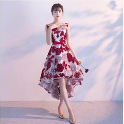 パーティードレスAラインレディースドレス発表会ドレス花柄刺繍上品披露宴ドレスお呼ばれ不規則同窓会ドレス